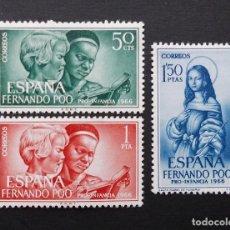 Sellos: FERNANDO POO - ESPAÑA - COLONIAS ESPAÑOLAS Y DEPENDENCIAS POSTALES 1966. Lote 69675509