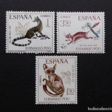 Sellos: FERNANDO POO - ESPAÑA - COLONIAS ESPAÑOLAS Y DEPENDENCIAS POSTALES 1967. Lote 69675841