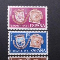 Sellos: FERNANDO POO - ESPAÑA - COLONIAS ESPAÑOLAS Y DEPENDENCIAS POSTALES 1968. Lote 69675905