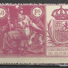 Sellos: 5251-SELLO CLASICO GUINEA COLONIA ESPAÑOLA 1927 TERRITORIOS ESPAÑOLES EN GOLFO DE GUINEA ,AFRICA OCC. Lote 69676421