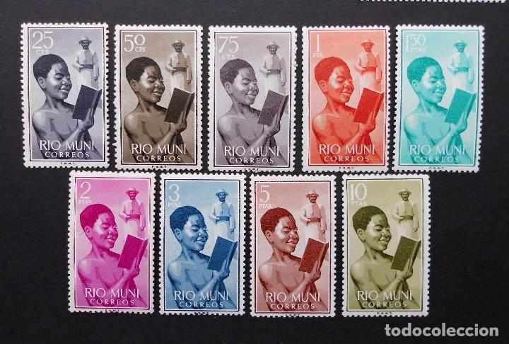 RIO MUNI - ESPAÑA - COLONIAS ESPAÑOLAS Y DEPENDENCIAS POSTALES 1960 (Sellos - España - Colonias Españolas y Dependencias - África - Río Muni)