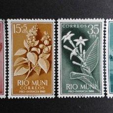 Sellos: RIO MUNI - ESPAÑA - COLONIAS ESPAÑOLAS Y DEPENDENCIAS POSTALES 1960. Lote 69676673