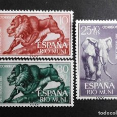 Sellos: RIO MUNI - ESPAÑA - COLONIAS ESPAÑOLAS Y DEPENDENCIAS POSTALES 1961. Lote 69676961