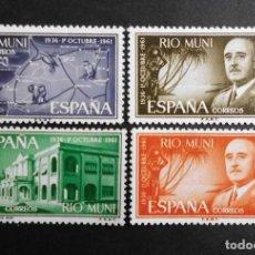 Sellos: RIO MUNI - ESPAÑA - COLONIAS ESPAÑOLAS Y DEPENDENCIAS POSTALES 1961. Lote 69677065