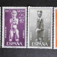 Sellos: RIO MUNI - ESPAÑA - COLONIAS ESPAÑOLAS Y DEPENDENCIAS POSTALES 1961. Lote 69677169