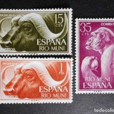 Sellos: RIO MUNI - ESPAÑA - COLONIAS ESPAÑOLAS Y DEPENDENCIAS POSTALES 1962. Lote 69677609