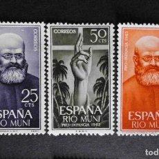 Sellos: RIO MUNI - ESPAÑA - COLONIAS ESPAÑOLAS Y DEPENDENCIAS POSTALES 1963. Lote 69677861