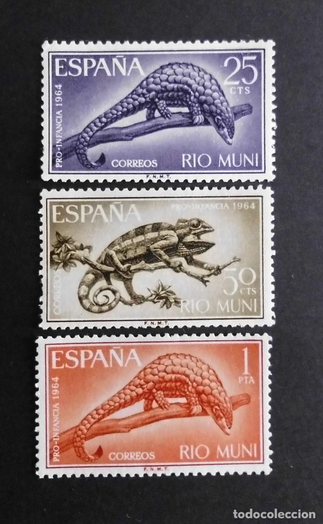 RIO MUNI - ESPAÑA - COLONIAS ESPAÑOLAS Y DEPENDENCIAS POSTALES 1964 (Sellos - España - Colonias Españolas y Dependencias - África - Río Muni)