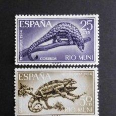Sellos: RIO MUNI - ESPAÑA - COLONIAS ESPAÑOLAS Y DEPENDENCIAS POSTALES 1964. Lote 69678425