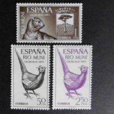 Sellos: RIO MUNI - ESPAÑA - COLONIAS ESPAÑOLAS Y DEPENDENCIAS POSTALES 1965. Lote 69679125