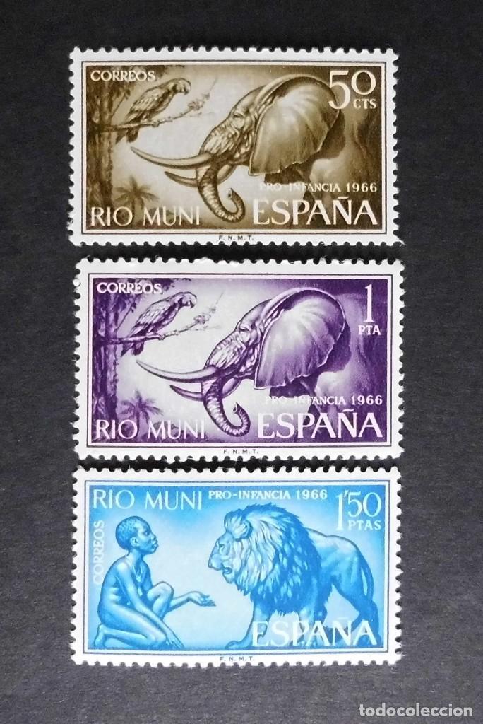 RIO MUNI - ESPAÑA - COLONIAS ESPAÑOLAS Y DEPENDENCIAS POSTALES 1966 (Sellos - España - Colonias Españolas y Dependencias - África - Río Muni)