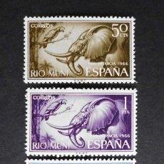 Sellos: RIO MUNI - ESPAÑA - COLONIAS ESPAÑOLAS Y DEPENDENCIAS POSTALES 1966. Lote 69679353