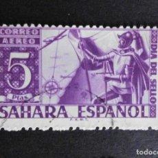 Sellos: SAHARA - ESPAÑA - COLONIAS ESPAÑOLAS Y DEPENDENCIAS POSTALES 1950 CORREO AEREO. Lote 69680609