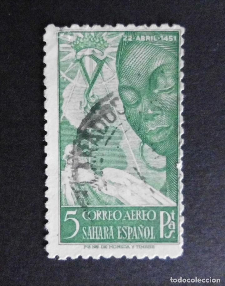 SAHARA - ESPAÑA - COLONIAS ESPAÑOLAS Y DEPENDENCIAS POSTALES 1951 CORREO AEREO (Sellos - España - Colonias Españolas y Dependencias - África - Sahara)