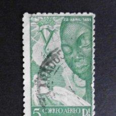 Sellos: SAHARA - ESPAÑA - COLONIAS ESPAÑOLAS Y DEPENDENCIAS POSTALES 1951 CORREO AEREO. Lote 69680889