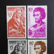Sellos: SAHARA - ESPAÑA - COLONIAS ESPAÑOLAS Y DEPENDENCIAS POSTALES 1953. Lote 69682193