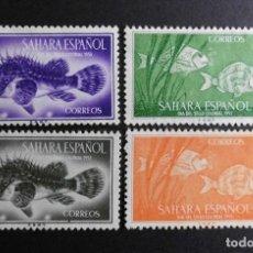 Sellos: SAHARA - ESPAÑA - COLONIAS ESPAÑOLAS Y DEPENDENCIAS POSTALES 1953. Lote 69682445