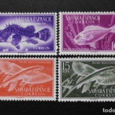 Sellos: SAHARA - ESPAÑA - COLONIAS ESPAÑOLAS Y DEPENDENCIAS POSTALES 1954. Lote 69682937