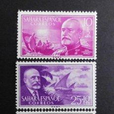 Sellos: SAHARA - ESPAÑA - COLONIAS ESPAÑOLAS Y DEPENDENCIAS POSTALES 1955. Lote 69683045