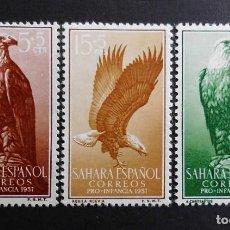 Sellos: SAHARA - ESPAÑA - COLONIAS ESPAÑOLAS Y DEPENDENCIAS POSTALES 1957. Lote 69691313