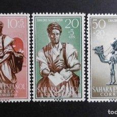 Sellos: SAHARA - ESPAÑA - COLONIAS ESPAÑOLAS Y DEPENDENCIAS POSTALES 1959. Lote 69692073