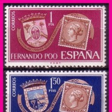 Sellos: FERNANDO POO 1968 CENTENARIO DEL PRIMER SELLO DE FERNANDO POO, EDIFIL Nº 262 A 264 *. Lote 69715321