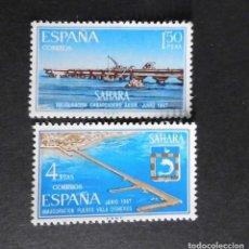 Sellos: SAHARA - ESPAÑA - COLONIAS ESPAÑOLAS Y DEPENDENCIAS POSTALES 1967. Lote 69729845