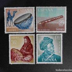 Sellos: SAHARA - ESPAÑA - COLONIAS ESPAÑOLAS Y DEPENDENCIAS POSTALES 1969. Lote 69730061