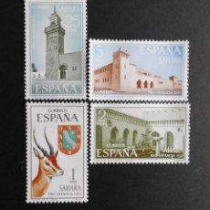 Sellos: SAHARA - ESPAÑA - COLONIAS ESPAÑOLAS Y DEPENDENCIAS POSTALES 1971. Lote 69730245