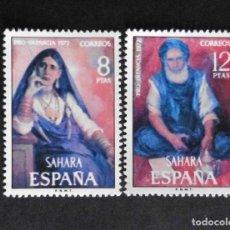 Timbres: SAHARA - ESPAÑA - COLONIAS ESPAÑOLAS Y DEPENDENCIAS POSTALES 1972. Lote 69730489