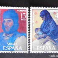 Timbres: SAHARA - ESPAÑA - COLONIAS ESPAÑOLAS Y DEPENDENCIAS POSTALES 1972. Lote 69730537
