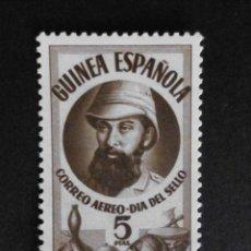 Sellos: GUINEA - ESPAÑA - COLONIAS ESPAÑOLAS Y DEPENDENCIAS POSTALES 1950. Lote 69731357