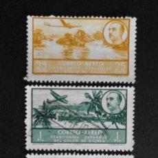 Sellos: GUINEA - ESPAÑA - COLONIAS ESPAÑOLAS Y DEPENDENCIAS POSTALES 1950. Lote 69731413