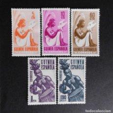 Sellos: GUINEA - ESPAÑA - COLONIAS ESPAÑOLAS Y DEPENDENCIAS POSTALES 1953. Lote 69732825