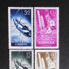 Sellos: GUINEA - ESPAÑA - COLONIAS ESPAÑOLAS Y DEPENDENCIAS POSTALES 1953. Lote 69733005