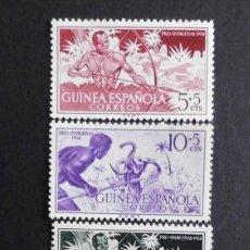 Sellos: GUINEA - ESPAÑA - COLONIAS ESPAÑOLAS Y DEPENDENCIAS POSTALES 1953. Lote 69733197