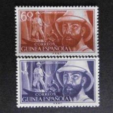 Sellos: GUINEA - ESPAÑA - COLONIAS ESPAÑOLAS Y DEPENDENCIAS POSTALES 1955. Lote 69733477