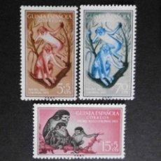 Sellos: GUINEA - ESPAÑA - COLONIAS ESPAÑOLAS Y DEPENDENCIAS POSTALES 1955. Lote 69734485
