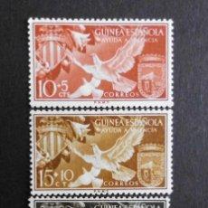 Sellos: GUINEA - ESPAÑA - COLONIAS ESPAÑOLAS Y DEPENDENCIAS POSTALES 1958. Lote 69735405