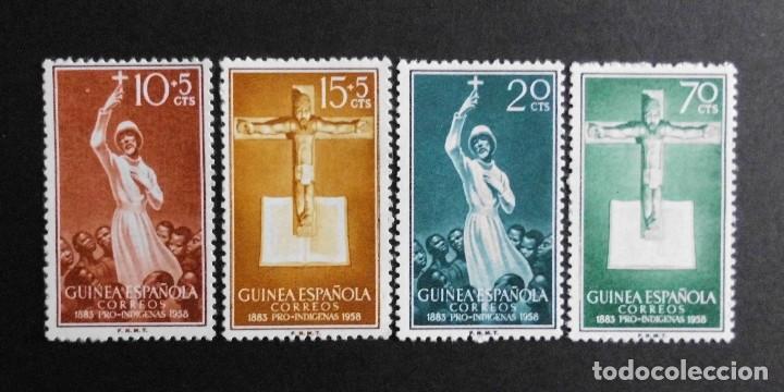GUINEA - ESPAÑA - COLONIAS ESPAÑOLAS Y DEPENDENCIAS POSTALES 1958 (Sellos - España - Colonias Españolas y Dependencias - África - Guinea)