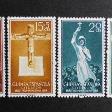 Sellos: GUINEA - ESPAÑA - COLONIAS ESPAÑOLAS Y DEPENDENCIAS POSTALES 1958. Lote 69735745
