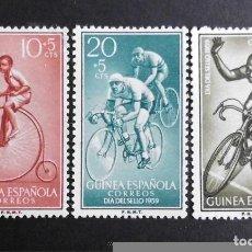 Sellos: GUINEA - ESPAÑA - COLONIAS ESPAÑOLAS Y DEPENDENCIAS POSTALES 1959. Lote 69736025