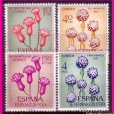 Sellos: FERNANDO POO 1967 PRO INFANCIA, EDIFIL Nº 255 A 258 *. Lote 69745785