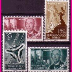 Sellos: FERNANDO POO 1960 PRO INFANCIA, EDIFIL Nº 188 A 191 *. Lote 69746393
