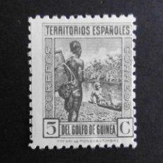 Sellos: GUINEA - ESPAÑA - COLONIAS ESPAÑOLAS Y DEPENDENCIAS POSTALES 1941. Lote 69776305