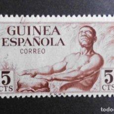 Sellos: GUINEA - ESPAÑA - COLONIAS ESPAÑOLAS Y DEPENDENCIAS POSTALES 1952. Lote 69776465