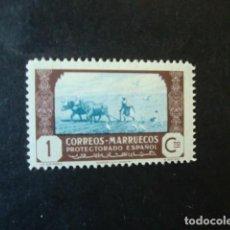 Francobolli: MARRUECOS,1944,AGRICULTURA,EDIFIL 246*,NUEVO CON GOMA Y SEÑAL FIJASELLO,(LOTE AB). Lote 70012909