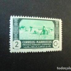 Francobolli: MARRUECOS,1944,AGRICULTURA,EDIFIL 247**,NUEVO CON GOMA SIN FIJASELLO,(LOTE AB). Lote 70013541