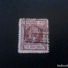 Sellos: FERNANDO POO Nº 145 75 CTS 1905 MATASELLADO. Lote 70063733