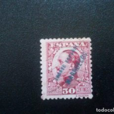 Selos: TÁNGER Nº 67 USADO. Lote 70077733